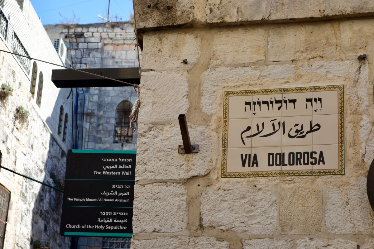 Driven to Distraction, Walking the Via Dolorosa